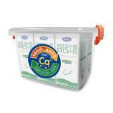 完达山高钙牛奶250ml*9盒/礼盒装 29.9元(满108减8)