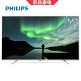 PHILIPS 飞利浦 55PUF6693/T3 55英寸 4K液晶电视2589元 2589.00