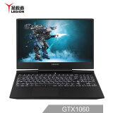 Lenovo 联想 拯救者Y7000P 15.6英寸游戏笔记本电脑(i7-8750H、8GB、512GB、GTX1060 6G、144Hz) 8698元