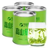 梦龙韵 高山云雾绿茶 明前春茶4罐500克 49元(需用券)