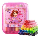 Disney 迪士尼 迪士尼(Disney)印章水彩笔12色可水洗六角彩色笔儿童学生绘画笔 苏菲亚 DM20715S 4.9元(需买2件,共9.8元)