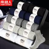 Nan ji ren 南极人 商务男袜子 10双礼盒装 混色 均码 19.9元