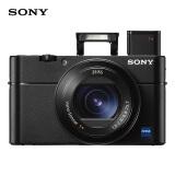 索尼(SONY) DSC-RX100M5A 数码相机 ¥5449