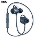 1日0点:            AKG 爱科技 N200 WIRELESS 入耳式蓝牙耳机 599元包邮(需用券)