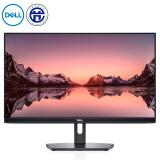 DELL 戴尔 SE2419H 23.8英寸IPS显示器 999元包邮