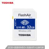 东芝(TOSHIBA) FlashAir4 32GB SD存储卡(WiFi) 159元