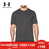 Under Armour/安德玛 健身T恤 热卖立减100只要149