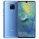 华为(HUAWEI) Mate 20 X 智能手机 宝石蓝 6GB 128GB 4949元