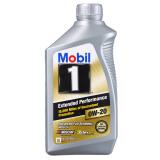 10点开始:Mobil 美孚 美孚1号 全合成机油 长效型 EP 0W-20 SN 1Qt *8件 443.91元(合55.49元/件)