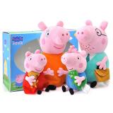 小猪佩奇Peppa Pig粉红猪小妹佩佩猪 毛绒玩具 抱枕公仔布娃娃玩偶系列 小号一家四口套装19cm+30cm *2件 180元(合 90元/件)