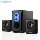 京东PLUS会员:ENKOR 恩科 E50 多媒体2.1音箱 黑色