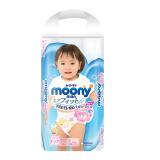 moony 尤妮佳 女婴用拉拉裤 XL38片 95元 可199-8095元 95.00