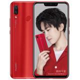 HUAWEI 华为 nova 3 智能手机 6GB+128GB 相思红 1619.40
