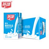 22点:燕塘 原味酸奶饮品 250ml*16盒/箱 36元