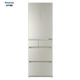 Panasonic 松下 NR-EE45PXA-N 多门冰箱 435升 9900元包邮(需用券)