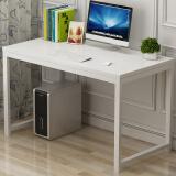 蔓斯菲尔(MSFE)电脑桌 台式简易书桌简约现代办公桌 暖白色 99元