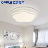 OPPLE 欧普照明 花好月圆 led吸顶灯 直径53cm 32瓦 *3件 1357.9元(合452.63元/件)