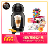 Dolce Gusto Mini Me 胶囊咖啡机 黑色 567.27元包邮(需用券)