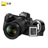 尼康(Nikon) Z6 全画幅微单相机套机(Z 24-70mm镜头) FTZ卡口转接环+XQD 32GB存储卡 21287元