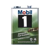 Mobil 美孚 1号 全合成机油 0W-20 SN级 4L*3 日本原装进口铁罐 1202.53元包邮(需用券)