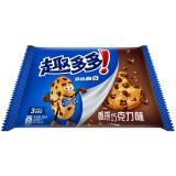 趣多多 香脆曲奇饼干 香浓巧克力原味285g *2件 16.83元(折8.42元1件) 9.90