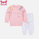 Miiow 猫人 儿童内衣套装 *2件 55.8元包邮(合27.9元/件)