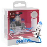 飞利浦(PHILIPS)强极光H3升级型汽车灯泡大灯灯泡近光灯远光灯卤素灯2支装 增亮60%增长25米色温3250K *2件 150元(合75元/件)