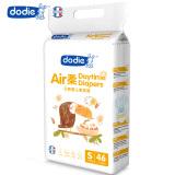 杜迪(Dodie)Air柔·婴儿纸尿裤小号S46片日用( 4-8kg) 76元