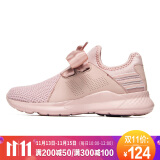 361度女鞋运动鞋2018新款蝴蝶结系带透气防滑跑步鞋 681822211-1 粉玫红 38 62元