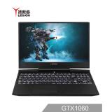 Lenovo 联想 拯救者Y7000P 15.6英寸游戏笔记本电脑(i7-8750H、8GB、512GB、GTX1060 6G、144Hz) 8599元