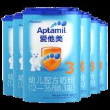 Aptamil 爱他美 幼儿配方奶粉 3段 800g*6 922元包邮(需用券)