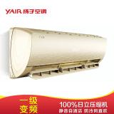 16点:扬子(YAIR)1.5匹 一级能效变频 智能 金色壁挂式空调挂机 KFRd-35GW/(35V3918)aBp2-A1 2299元