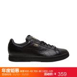促销活动:京东 PUMA官方旗舰店好价跑鞋 *2件 200以内好价汇总