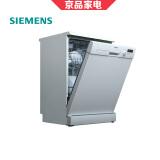 SIEMENS 西门子 杰净系列 SN23E232TI 独立式洗碗机 3449元包邮(需用券)