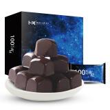 卜珂100%特苦纯可可脂黑巧克力礼盒130g*8件 107.2元(合13.4元/件)