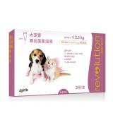 大宠爱 犬猫通用体内外驱虫滴剂 2.5kg 3支/盒