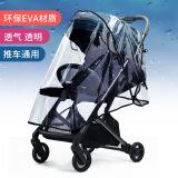 呵宝 通用型婴儿车防风防尘雨罩 33元(需用券)