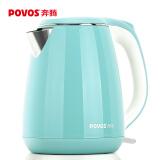 奔腾 S1508 电热水壶 1.5L 60元