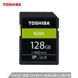 历史低价:TOSHIBA 东芝 N203 SDXC UHS-I U1 C10 SD存储卡 128GB 129元包邮(需用券)