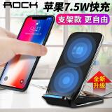 ROCK 洛克 5766195 无线充电板 支架款 *2件 103.52元(合51.76元/件)