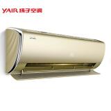扬子(YAIR)大1匹 一级能效 变频 冷暖 智能壁挂式空调机 防冷风 KFRd-26GW/(26V5912)aBp2-A1 2399.00