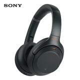 Sony/索尼 WH-1000XM3 头戴式无线蓝牙耳机 特价2599下单立抢