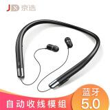 13日0点京选 HS803 mix 颈挂式 无线蓝牙运动音乐耳机 359.00