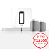 SONOS PLAYBASE+SUB 套装5.1声道组合 家庭智能音响(白色) 11359元包邮