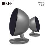 KEF EGG SE 升级版 黑色 蓝牙有源音箱 1988元