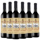 张裕红酒 窖藏干红葡萄酒 750ml*6瓶 秒杀价255元