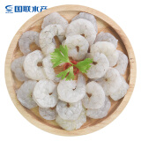 国联 大号翡翠生虾仁(BAP认证) 1kg/袋 58-66只 海鲜 77.2元