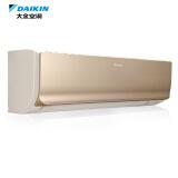 大金(DAIKIN) 3匹 2级能效 变频 R系列 壁挂式冷暖空调 金色FTXR272PC-N 9799元