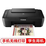 佳能(Canon)MG3080 无线家用喷墨打印一体机 327元