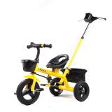 乐卡(Lecoco)儿童三轮车 三轮宝宝推车 多功能婴儿脚踏车 尼诺二代免充气钛空轮 酷炫黄 248元